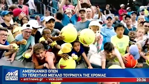 US Open: εντυπωσιακή αρχή για την Σάκκαρη, πρόωρος αποκλεισμός του Τσιτσιπά