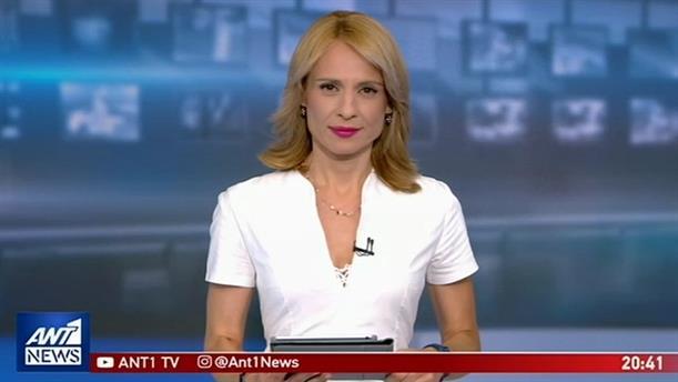 ANT1 NEWS 06-07-2019 ΣΤΙΣ 19:30