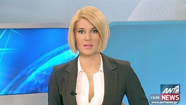ANT1 News 28-11-2014 στις 13:00