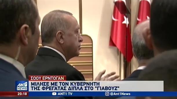 Προκλητικό σόου Ερντογάν στη γιορτή για την ίδρυση του τουρκικού κράτους