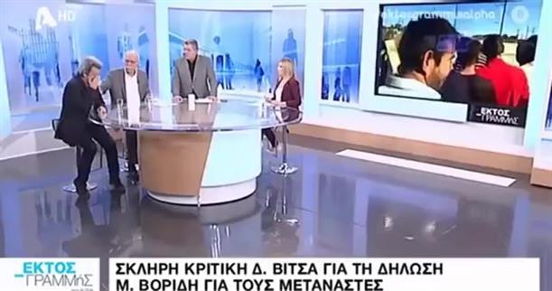 Ο Πέτρος Τατσόπουλος λιποθύμησε στον «αέρα» τηλεοπτικής εκπομπής