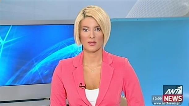 ANT1 News 31-07-2014 στις 13:00
