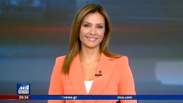 ANT1 NEWS 30-07-2020 ΣΤΙΣ 19:30