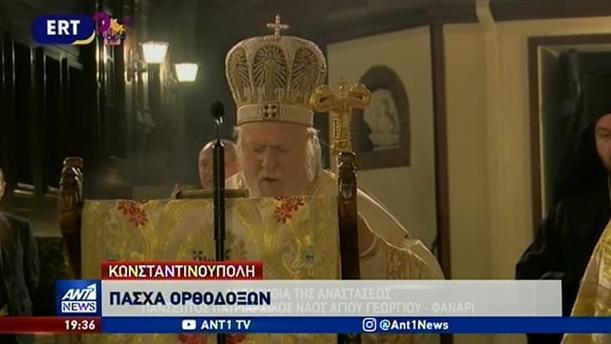 Με άδειους ναούς, οι απανταχού Ορθόδοξοι γιόρτασαν την Ανάσταση