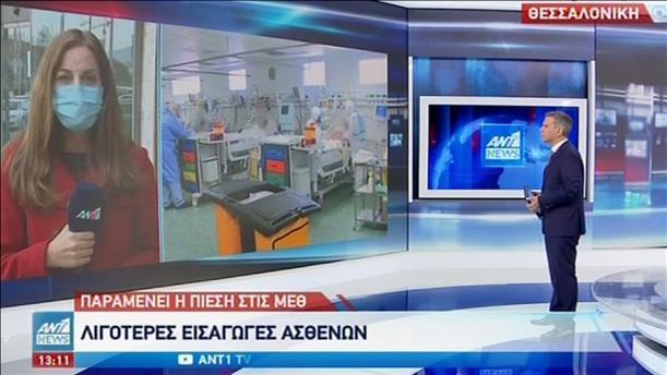 Κορονοϊός – Θεσσαλονίκη: η εικόνα των νοσοκομείων