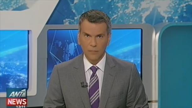 ANT1 News 18-06-2016 στις 13:00