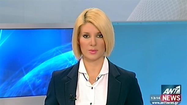 ANT1 News 31-10-2014 στις 13:00
