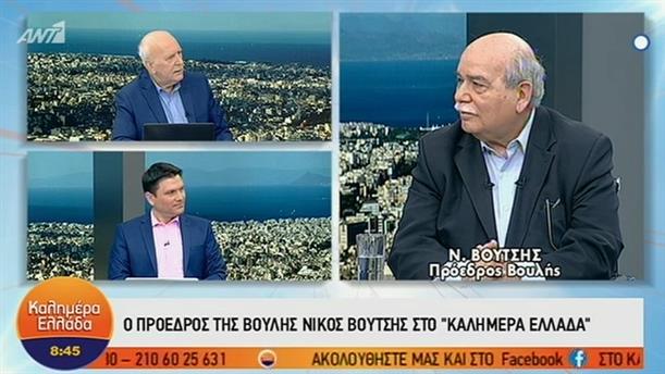 Ο Πρόεδρος της Βουλής Νίκος Βούτσης στο Καλημέρα Ελλάδα – ΚΑΛΗΜΕΡΑ ΕΛΛΑΔΑ – 07/03/2019