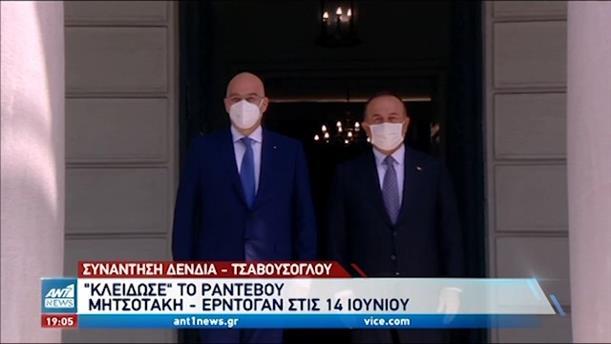 """Δένδιας-Τσαβούσογλου: """"Κλείδωσαν"""" το ραντεβού Μητσοτάκη-Ερντογάν"""