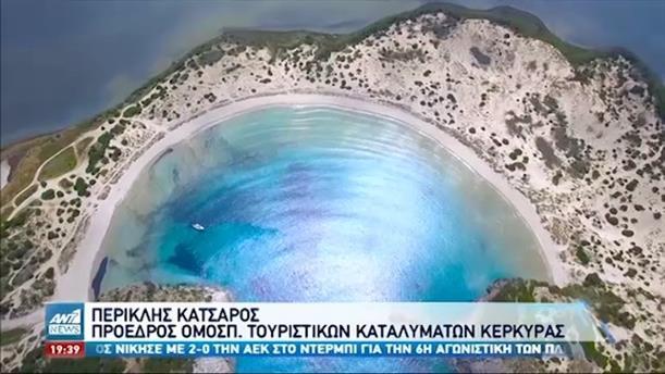 Πάσχα χωρίς επισκέπτες στα νησιά