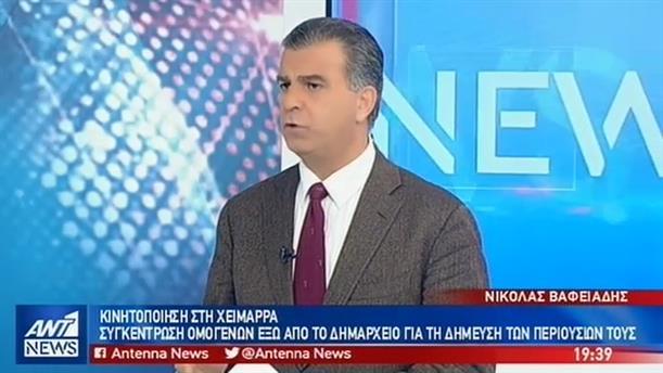 Αλβανία: πέταξαν αυγά στον Ράμα μέσα στη Βουλή