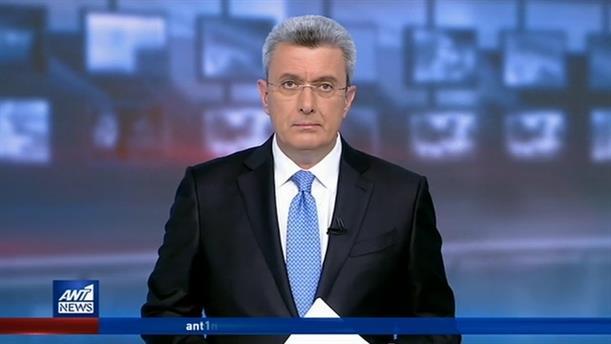 ANT1 NEWS 03-02-2020 ΣΤΙΣ 19:30