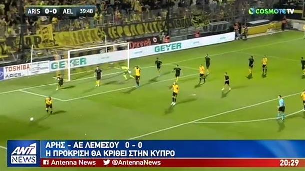 To βλέμμα στραμμένο στις ρεβάνς του Europa League