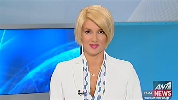 ANT1 News 25-06-2014 στις 13:00