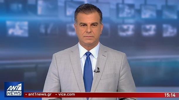 ANT1 NEWS 08-09-2019 ΣΤΙΣ 13:00