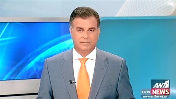 ANT1 News 08-08-2015 στις 13:00