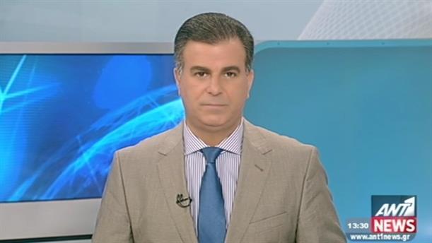 ANT1 News 11-07-2015 στις 13:00
