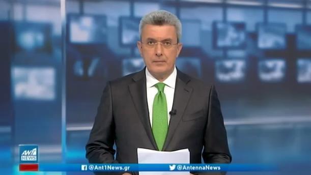 ANT1 NEWS 24/03/2021 ΣΤΙΣ 18:50