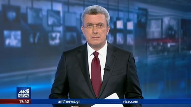 ANT1 NEWS 13-02-2020 ΣΤΙΣ 19:30