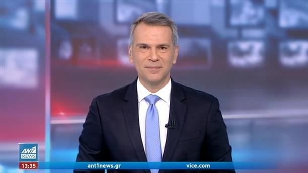 ANT1 NEWS 28-11-2020 ΣΤΙΣ 13:00