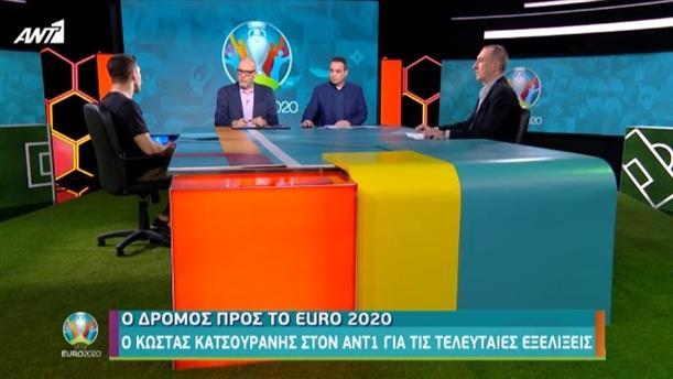 Ο ΔΡΟΜΟΣ ΠΡΟΣ ΤΟ EURO 2020 – ΕΠΕΙΣΟΔΙΟ 4