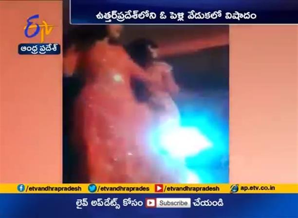 """Ινδή χορεύτρια πυροβολήθηκε στο πρόσωπο από """"μπαλωθιά"""" σε γάμο"""