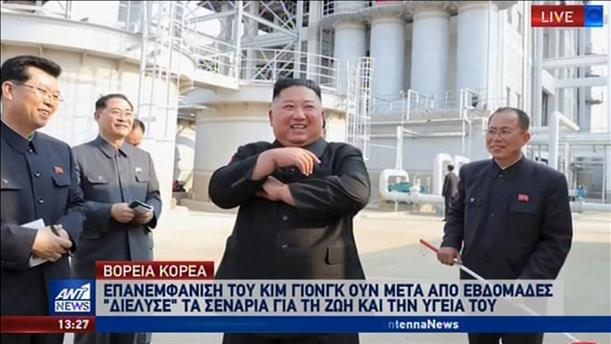 Εμφάνιση του Κιμ Γιονγκ Ουν μετά από εβδομάδες
