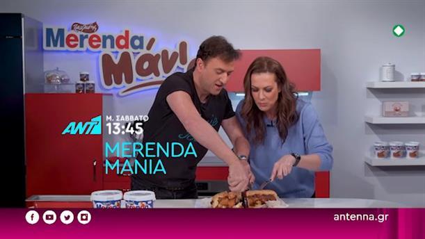 Merenda Mania - Μεγάλο Σάββατο