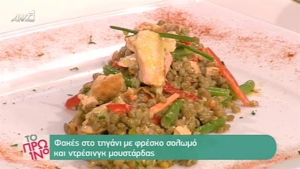 Φακές στο τηγάνι με φρέσκο σολωμό και ντρέσινγκ μουστάρδας