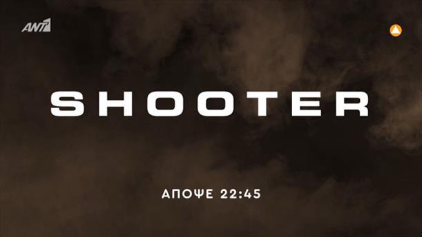 Shooter - Πέμπτη 28/2