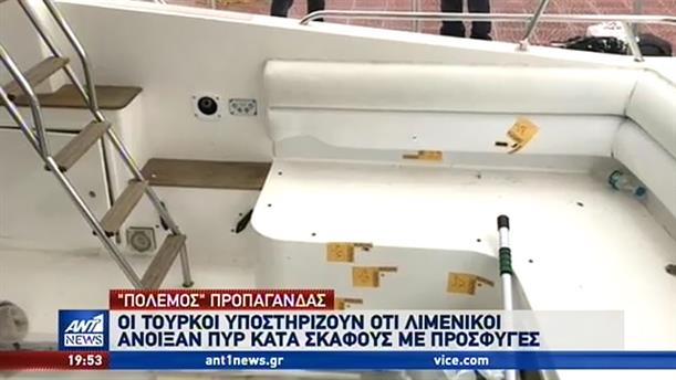 Πλακιωτάκης στον ΑΝΤ1: fake news οι πυροβολισμοί σε σκάφος με μετανάστες