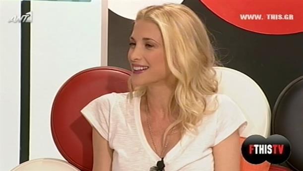 FTHIS TV 21/06/2013