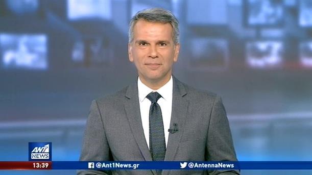 ANT1 NEWS 31-07-2020 ΣΤΙΣ 13:00