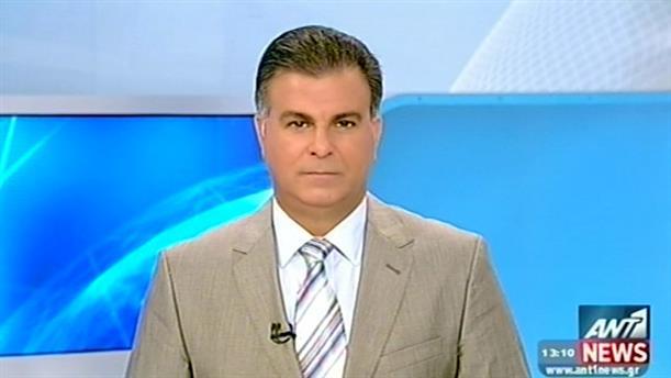 ANT1 News 04-09-2014 στις 13:00