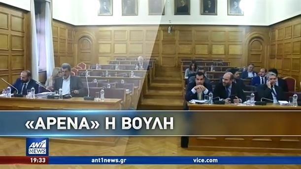 """""""Αρένα"""" η Βουλή για την εξαίρεση Τζανακόπουλου-Πολάκη από την Προανακριτική"""