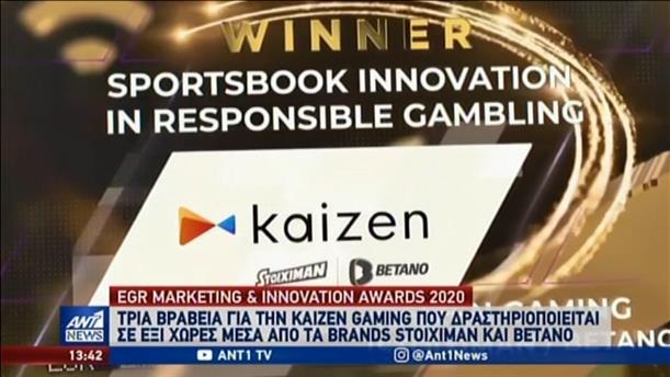 Τρία βραβεία στην Kaizen Gaming