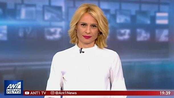 ANT1 NEWS 11-09-2019 ΣΤΙΣ 19:30