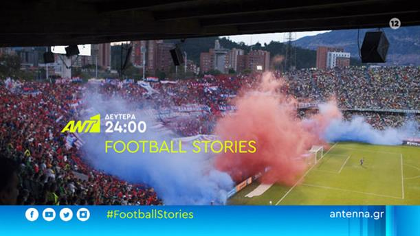 Football Stories - Δευτέρα 13/07