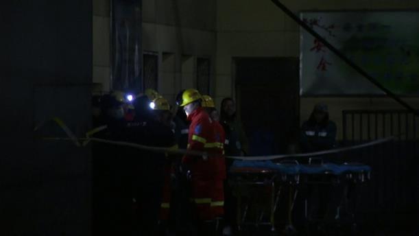 Έκρηξη σε ανθρακωρυχείο στην Κίνα