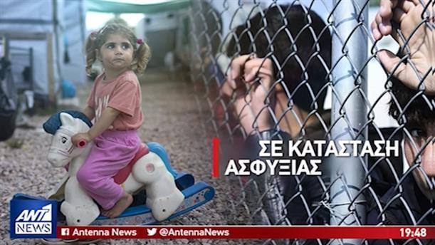 """Έρευνα ΑΝΤ1: """"θησαυρίζουν"""" οι διακινητές μεταναστών στο Αιγαίο"""