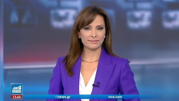 ANT1 NEWS 16-11-2020 ΣΤΙΣ 13:00