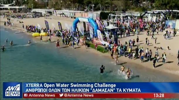 Επιτυχημένο το «XTERRA OPEN Water Swimming Challenge»