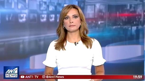ANT1 NEWS 25-08-2019 ΣΤΙΣ 19:30