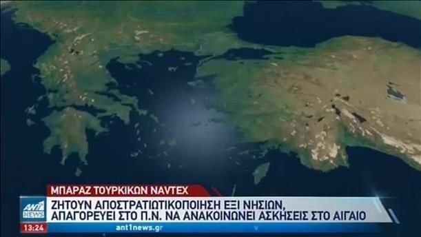 Δίχως τέλος οι προκλήσεις της Τουρκίας