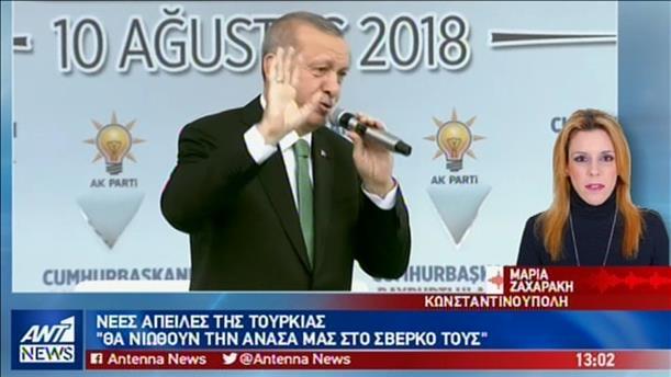 """Νέες απειλές της τουρκικής Προεδρίας για τους """"8"""""""