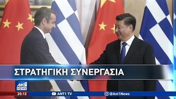 Επενδύσεις, ανάπτυξη και σύσφιξη σχέσεων με την Κίνα στο επίκεντρο της επίσκεψης Μητσοτάκη