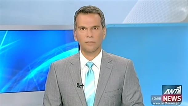 ANT1 News 15-08-2014 στις 13:00