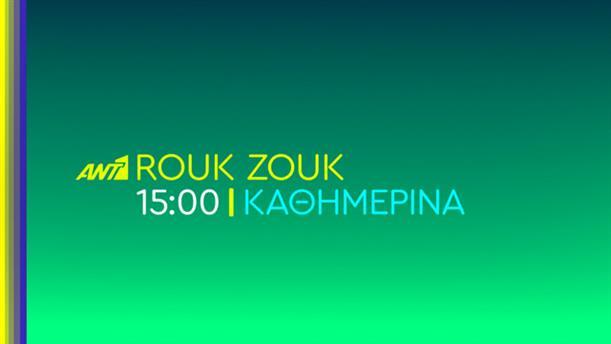 """Rouk Zouk"": επιστρέφει με νέα παιχνίδια η Ζέτα Μακρυπούλια"
