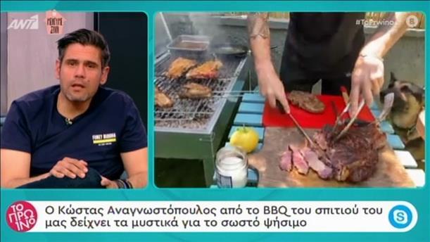 Ο Κώστας Αναγνωστόπουλος μας δείχνει τα μυστικά για το σωστό ψήσιμο σε BBQ