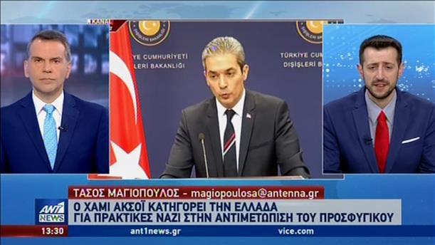Παραλήρημα Ακσόι κατά της Ελλάδας